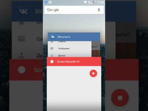 Как скачать видео с Контакта на телефоне