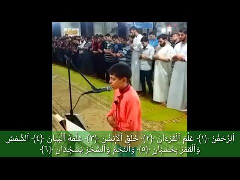 bacaan Al-Quran paling merdu syech Hisham herraz