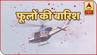 Full Coverage: Devotees Receive Flowery Welcome | ABP News