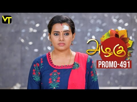 Azhagu Tamil Serial Episode 491 Promo out for this beautiful family entertainer starring Revathi as Azhagu, Sruthi raj as Sudha, Thalaivasal Vijay, Mithra Kurian, Lokesh Baskaran & several others. Stay tuned for more at: http://bit.ly/SubscribeVT  You can also find our shows at: http://bit.ly/YuppTVVisionTime  Cast: Revathy as Azhagu, Gayathri Jayaram as Shakunthala Devi,   Sangeetha as Poorna, Sruthi raj as Sudha, Thalaivasal Vijay, Lokesh Baskaran & several others  For more updates,  Subscribe us on:  https://www.youtube.com/user/VisionTimeTamizh Like Us on:  https://www.facebook.com/visiontimeindia