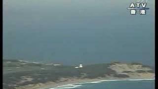 071219自衛隊ミサイル迎撃実験成功アジア各国の反応 thumbnail