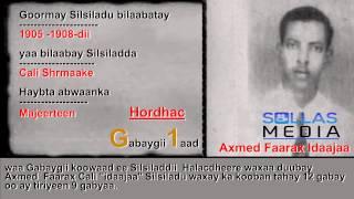 """( 1 ) Halacdheere """"Hordhac iyo Gabaygii Cali Sharmaake"""""""