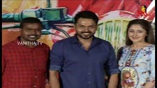 Chinna Babu Movie Success Meet | Karthi, Sayyeshaa | Full | Vanitha TV