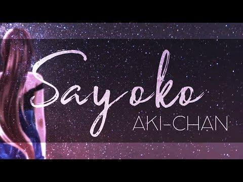 【Aki】 Sayoko Acoustic Arrange【English cover】