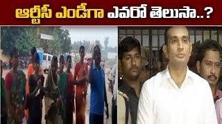 IPS Officer Akun Sabarwal May As RTC MD   Telangana Latest News   ABN Telugu