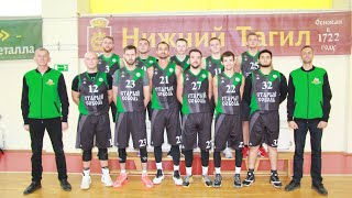 XV  Традиционный турнир по баскетболу среди молодёжных команд памяти Е.Г. Зудова