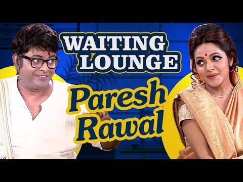 Waiting Lounge - ViP as (Paresh Rawal) Meets Sugandha Mishra as (Sharmila)#Comedywalas