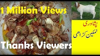 Super Easy Mutton Curry Recipe