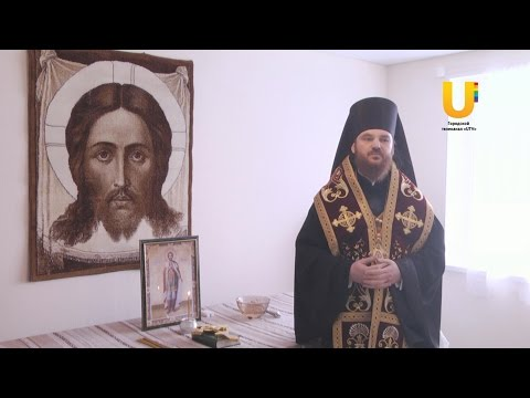 """Православный реабилитационный центр """"Спасение"""" начал свою работу"""