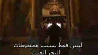 الفلم الوثائقى الألمانى الذى حطم أسطورة المسيح ابن الله1 5