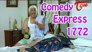 Comedy Express 1772 | B 2 B | Latest Telugu Comedy Scenes | TeluguOne