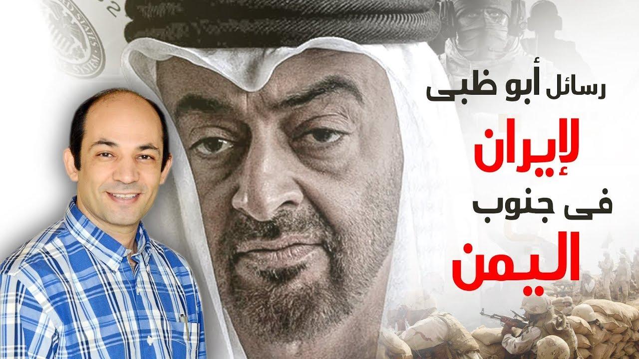 هل خانت الإمارات السعودية فى اليمن؟
