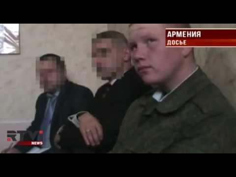 В Армении требуют пожизненного заключения для Валерия Пермякова