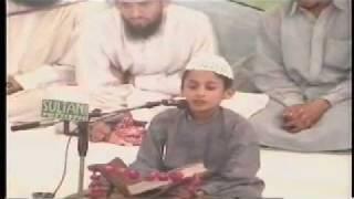 Surah Yusuf_Qari labeek sajid bukhari