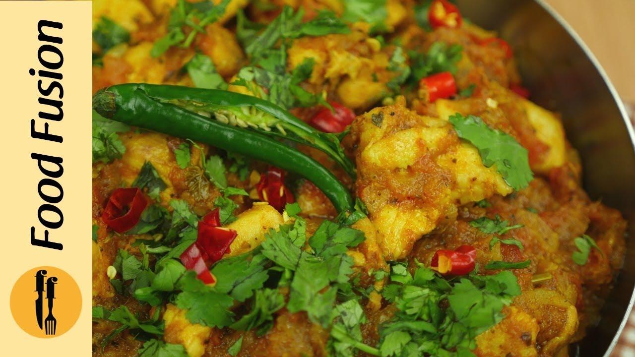 Youtube Balti Recipes Chicken Balti Recipes Recipes
