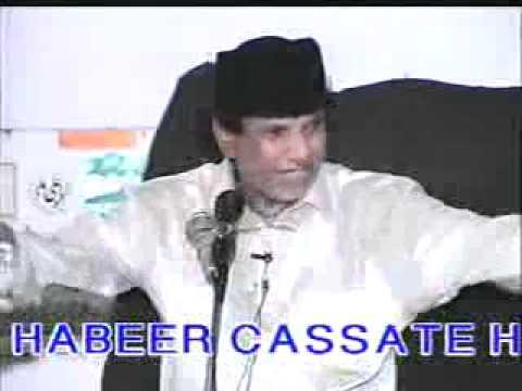 Allama Abdul Hakeem on Ali un Waliullah in Tashahud