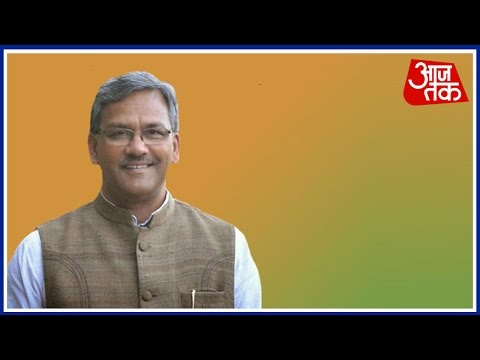 Trivendra Singh Rawat Leads The Race For Uttarakhand's CM Post