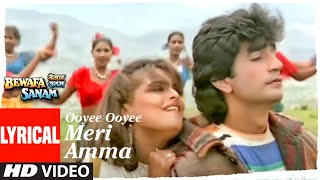 Ooyee Ooyee Meri Amma Lyrical   Bewafa Sanam   Krishan Kumar, Shilpa Shirodkar