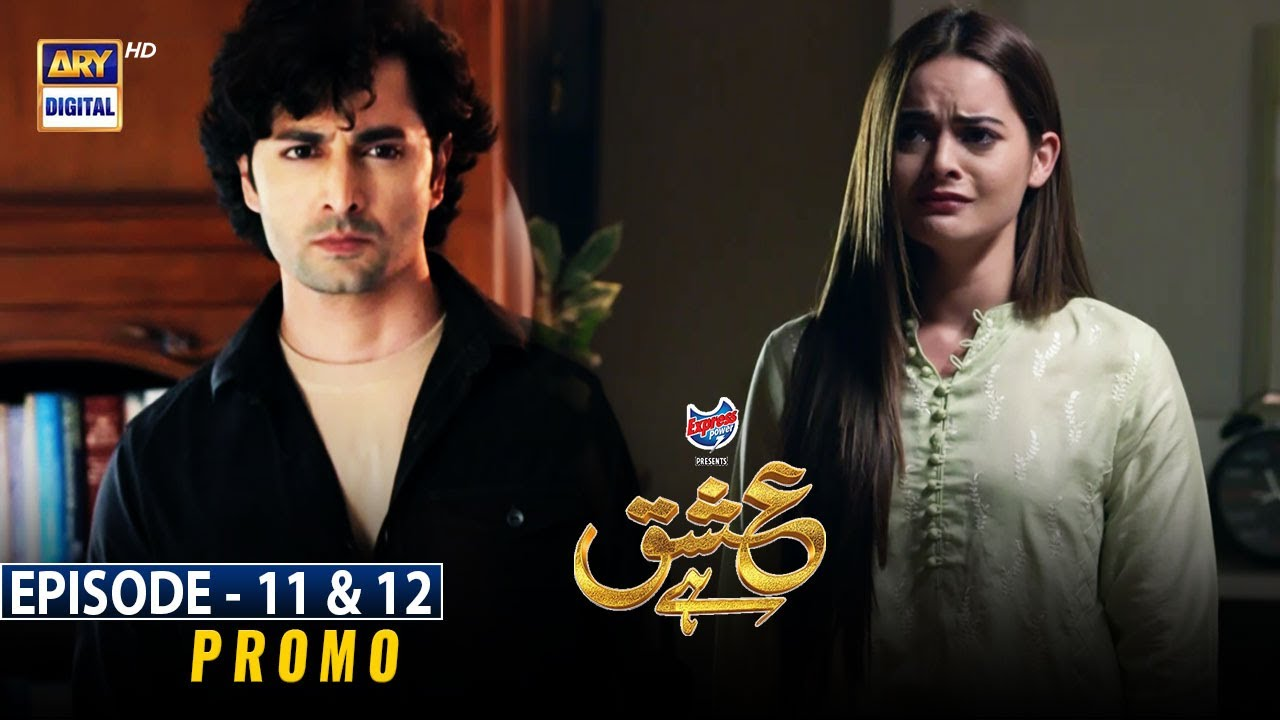Ishq Hai Episode 11 & 12   Presented by Express Power   Promo   ARY Digital