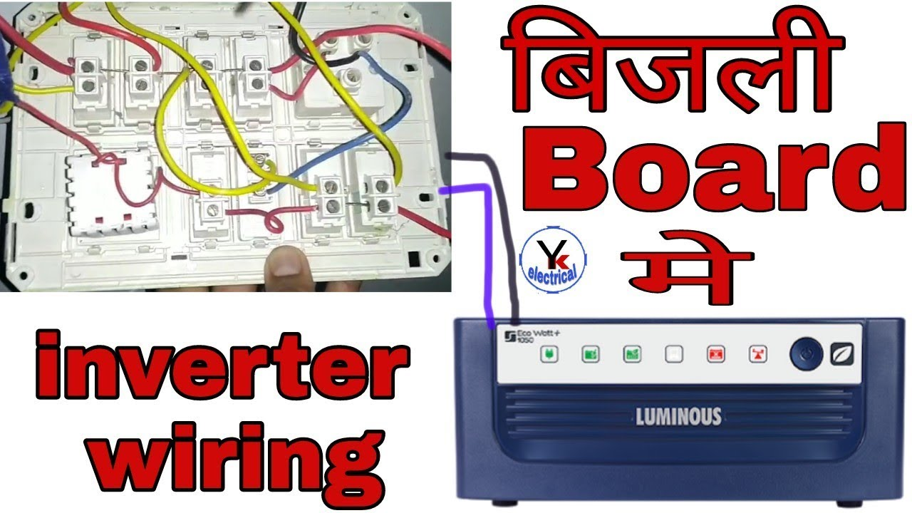 Automatic Ups System Wiring Circuit Diagram For Home on