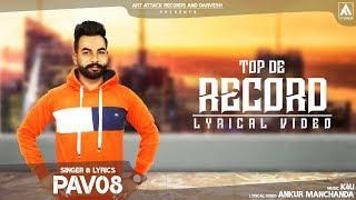 TOP DE RECORD | PAV08 | Full Song | Art Attack Records | New Song 2019