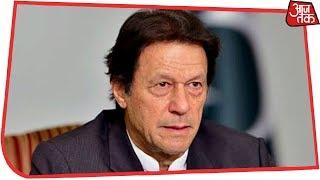 Imran Khan की धमकी के पीछे डर है !