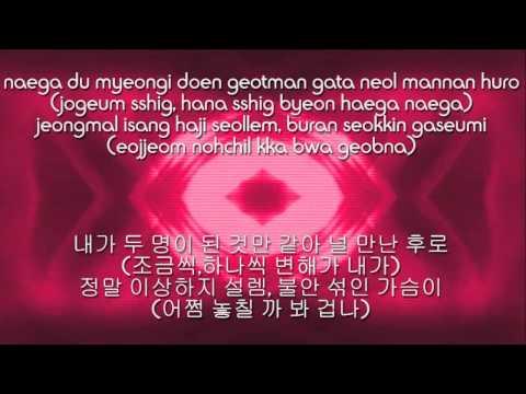 2Young -- Serendipity (세렌디피티) [Heirs OST]   Lyric Video