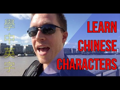 New Project: Learn To Write Traditional Chinese Characters