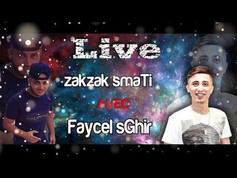 "Cheb Faycel Sghir 2017 "" Natmacha 2 Khtawi W Na3ya "" Avec Khiro Japoni "" ExcLu By Zakzak SmàTi"