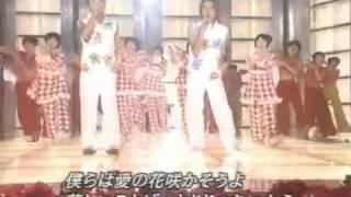 KinKi Kids - フラワー