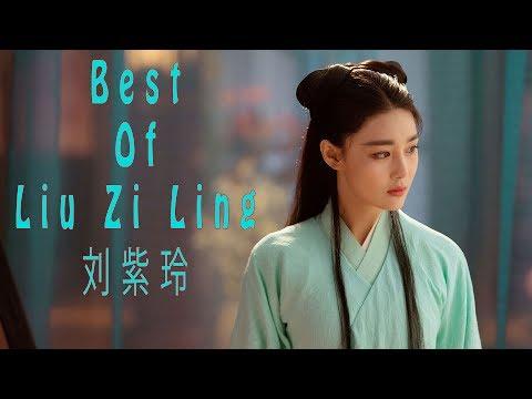 The Best Songs Of Liu Zi Ling〡刘紫玲