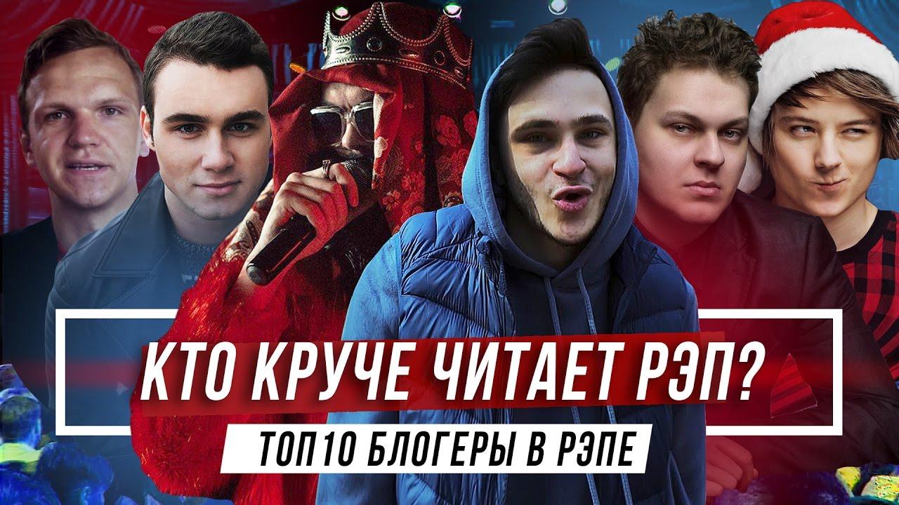 Кто круче читает рэп? - Джарахов, Хованский, Ивангай, Соболев, Big Russian Boss #vsrap