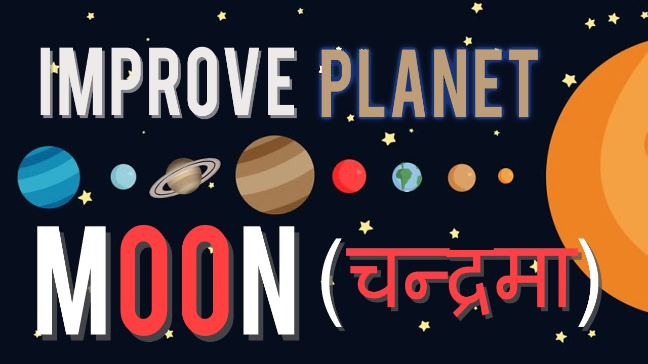 remedies to improve moon planet in astrology