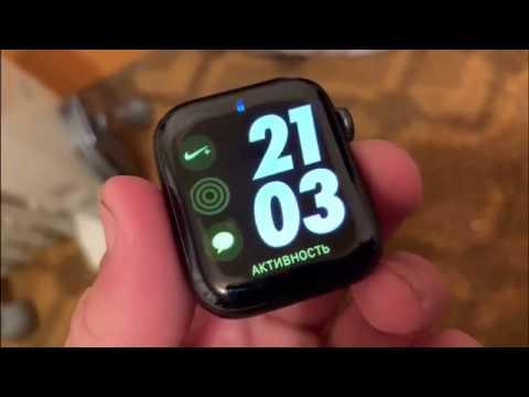 Неудачные попытки установить стекло на Apple Watch Series 4 (44мм)