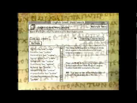 The TRUTH About The Bible,  It's History & New Testament 2nd Century Greek Scriptures