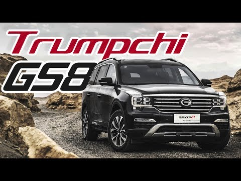GAC Trumpchi GS8 Китайский Land Cruiser Обзор и тест драйв