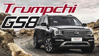 GAC Trumpchi GS8 - Китайский Land Cruiser! Обзор и тест драйв!