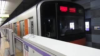 【入線】大手町駅に東武50000系急行中央林間行きが入線 ミニ57