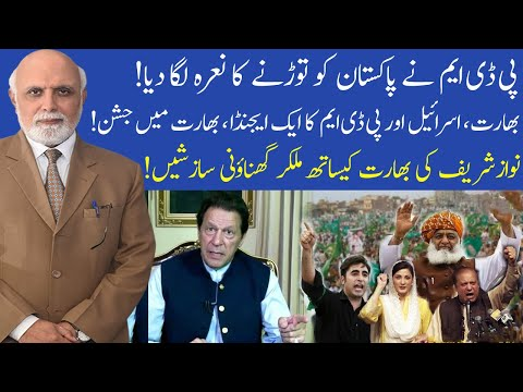 MUQABIL With Haroon Ur Rasheed on 92 News | Latest Pakistani Talk Show