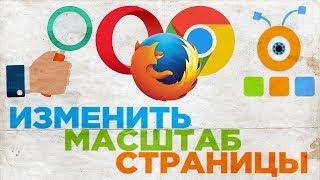 как в Mozilla Firefox, Opera и Google Chrome изменить папку для сохранения файлов