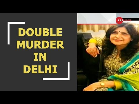 Fashion Designer Domestic Help Murdered In Delhi Youtube