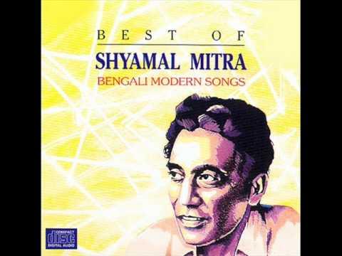 Naam Rekhechhi Banolata -Shyamal Mitra