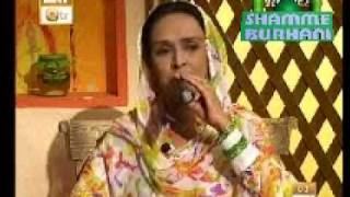 Download Naat ( Muqaddar Ko Mere ) - Tabinda Lari.wmv MP3 song and Music Video