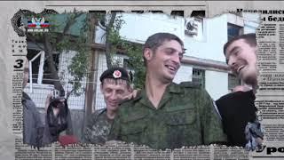 Как Донбасс готовится в Украину возвращаться - Антизомби