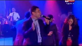 """غناء """" عمرو دياب """" فى فرح """" محمد حماقى """" ولقطات مجمعة من برنامج """" حماقى والحياة """""""