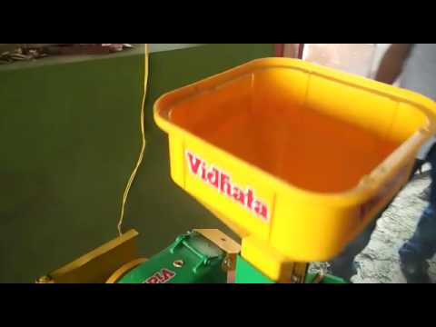 Animal feed Processor machine 2d model grinder for maize