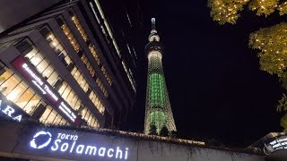 Videowalk around Tokyo Skytree and projection show