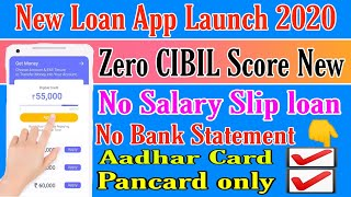 Instant Personal Loan | Without income loan | online loan without document | Zero CIBIL Score Loan