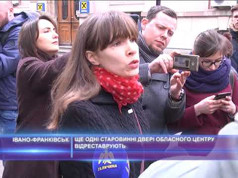 Ще одні старовинні двері Івано-Франківська відреставрують