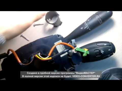ремонт и регул.  датчика угла поворота рулевой колонки на пежо 407
